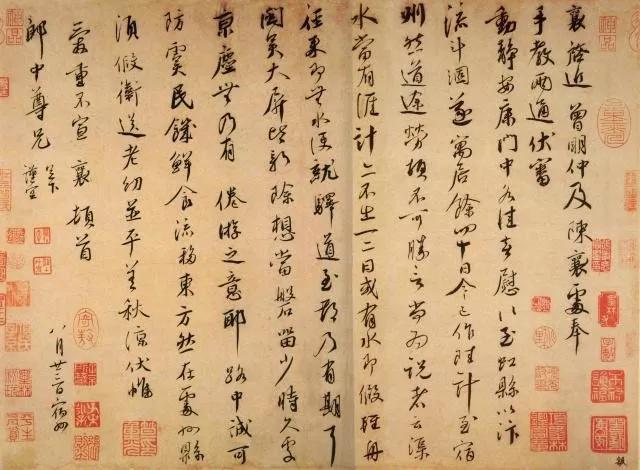蔡襄《虹县帖》,字字虽宋字,笔笔且晋韵