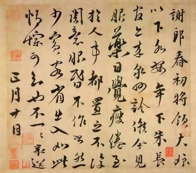 蔡襄行书尺牍《谢郎帖》,通篇舒朗简约,洋溢着浓郁的晋人气息