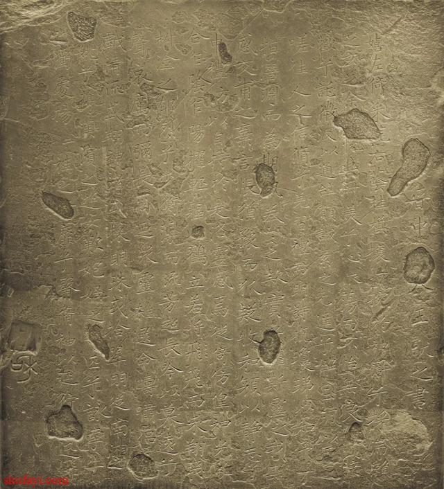 王献之《洛神赋十三行》原石(照片:整体+局部)