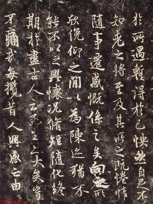 唐摹兰亭序(黄绢本) 湖南馆藏国宝!