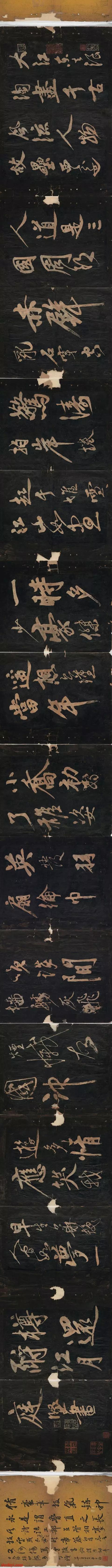 黄庭坚《念奴娇·赤壁怀古》,气象磅礴,雄浑壮美