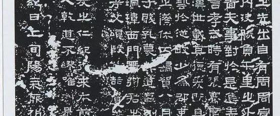 《张迁碑》高清拓片