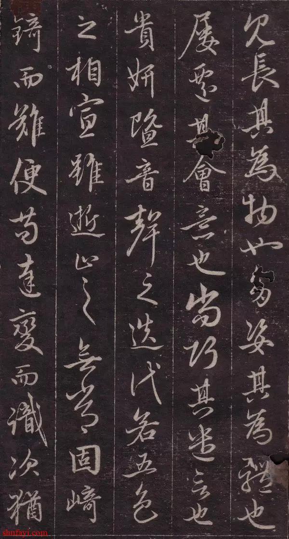 赵孟頫临陆柬之《文赋》