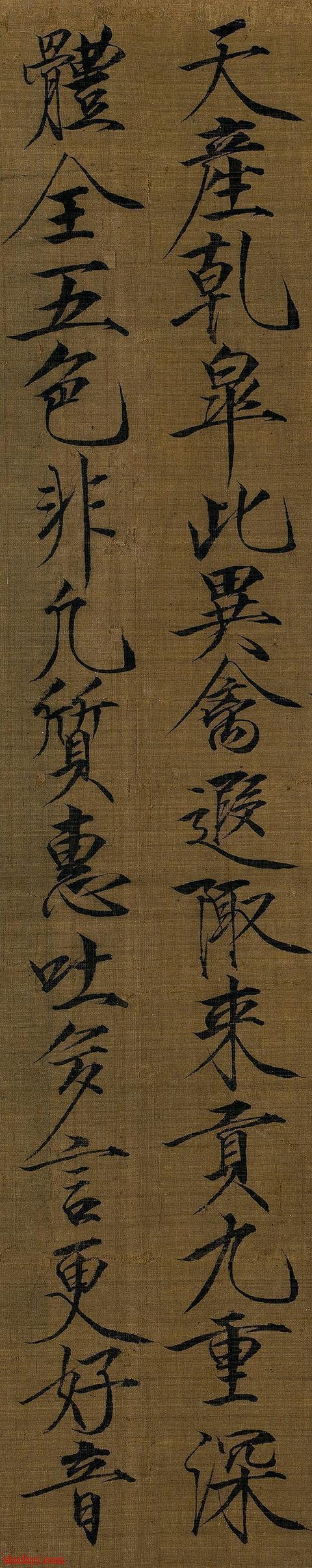 宋徽宗赵佶传世精品《五色鹦鹉图》