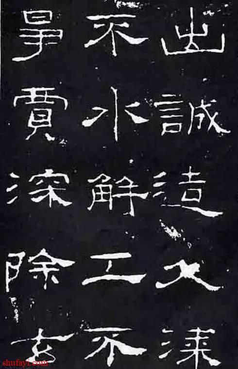 汉隶经典《礼器碑》