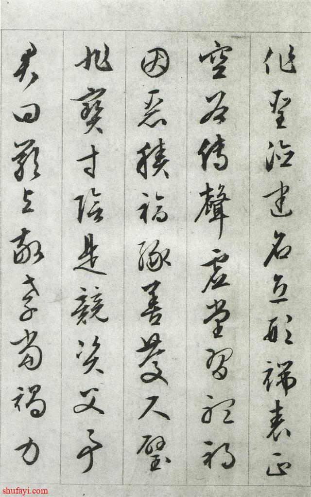 88岁文徵明书《行草千字文》,弥足珍贵