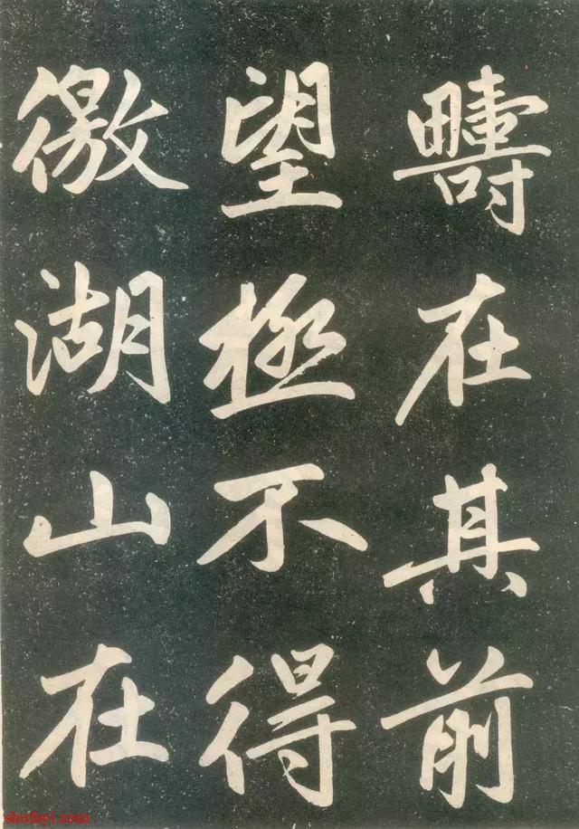 赵孟頫《寿春堂记》全(无水印),笔法遒健,真人书俱老之境!