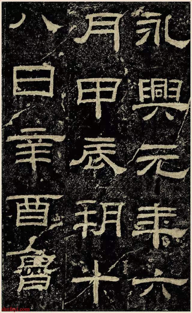 学汉隶不可绕过的经典《乙瑛碑》