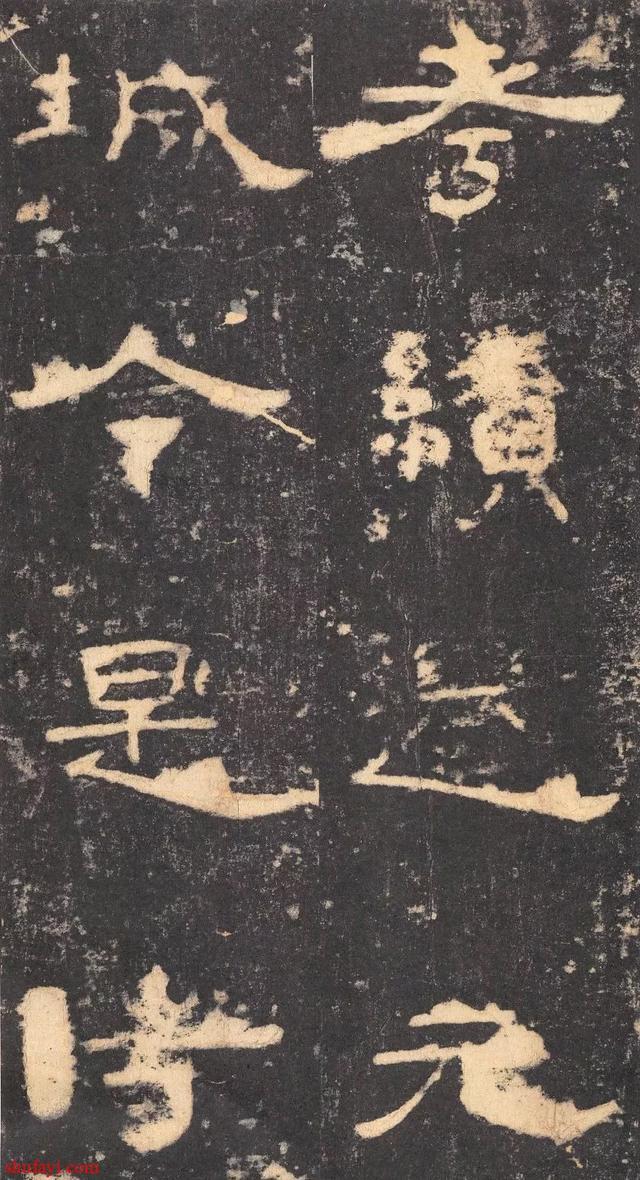 东汉《孔庙碑》,篆隶结合,以韵取胜!