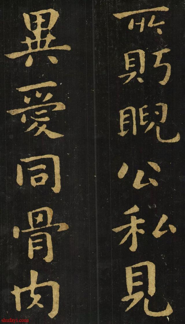 钟繇小楷精品《宣示表》