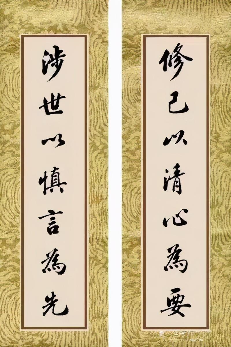 最适合赠友的55句诗,书法家常用!