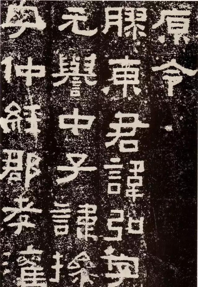 汉隶《鲜于璜碑》,别有一番风味!