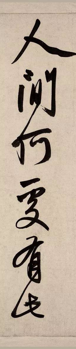 赵孟頫《烟江叠嶂图诗卷》