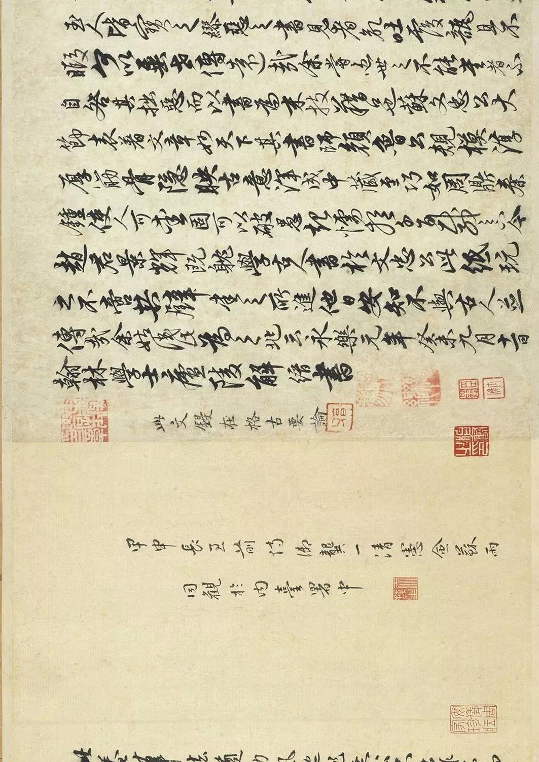 苏轼30岁到66岁书法高清尺牍合集