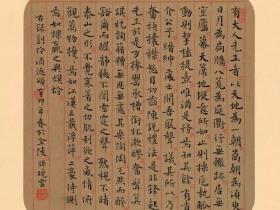 孙晓云:如果汉字成了纯艺术,中国文字可能就要消亡