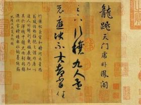 王羲之23封书信,是何等绝美!