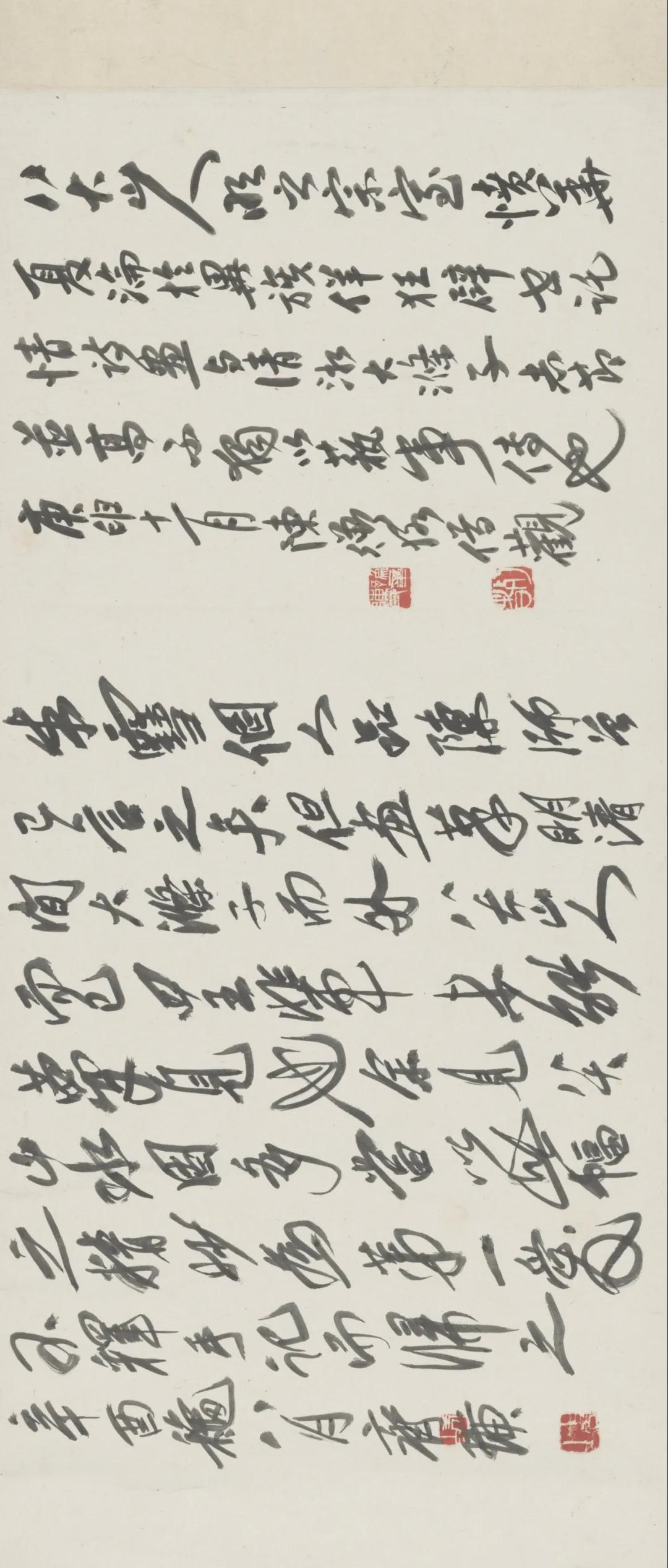 八大山人71岁书《桃花源记》长卷