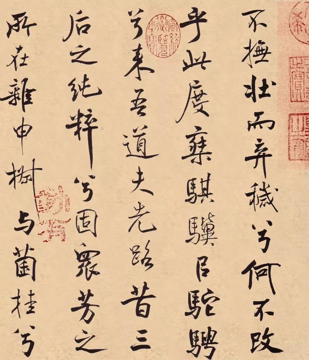 米芾31岁小行楷《离骚经》,估值超1亿元!