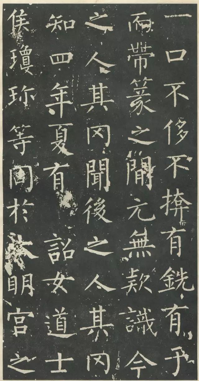 柳公权楷书《大唐迴元观钟楼铭》