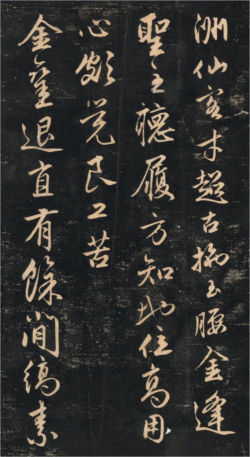 赵孟頫《蜀山图歌》晚年作品欣赏