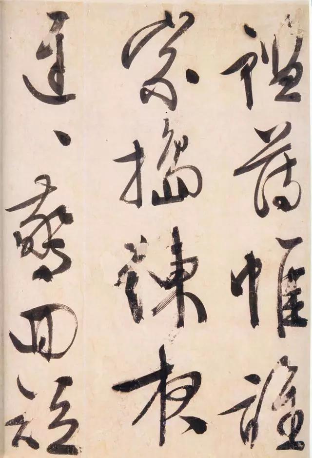 《文衡山诗卷闻砧闻蛙》这是文徵明26岁写的大草!